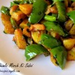 Sindhi-Style Potato-Capsicum Fry Recipe