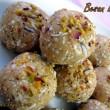 Besan Ladoo Recipe / Besan Laddu Recipe