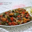Indo-Chinese style Stir-Fried Veggies in Orange Juice Recipe