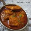 How To Make Kolhapuri Chicken Curry