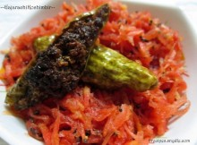 Gajarachi Koshimbir Recipe