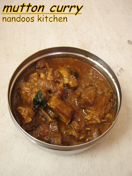 mutton-peralan-recipe