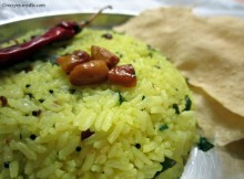 recipe of lemon rice