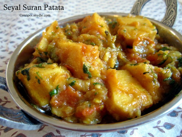 sindhi seyal recipes