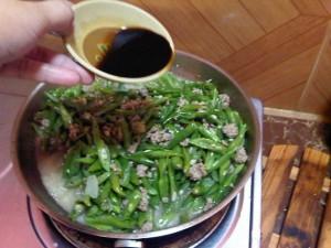 baguio beans recipe6