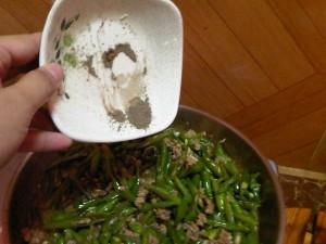 baguio beans recipe7