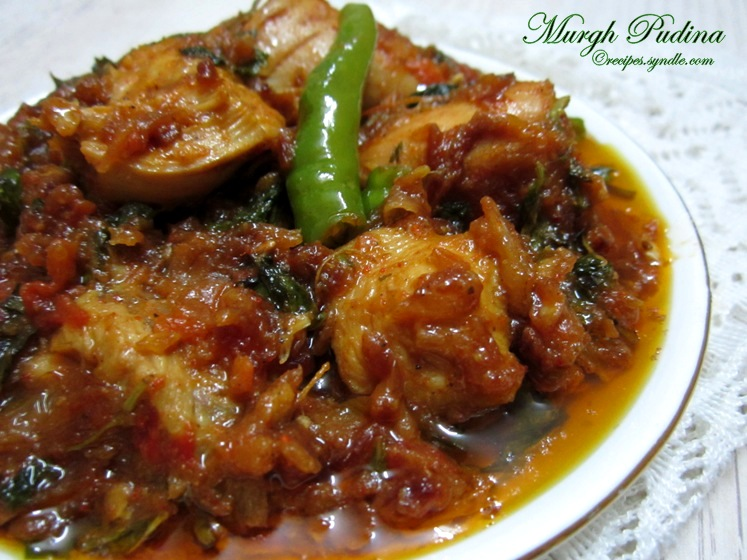 recipe of chicken curry