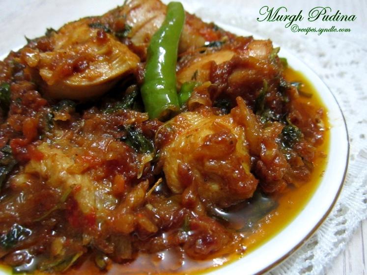 Murg Pudina Recipe / Chicken in Mint Gravy Recipe