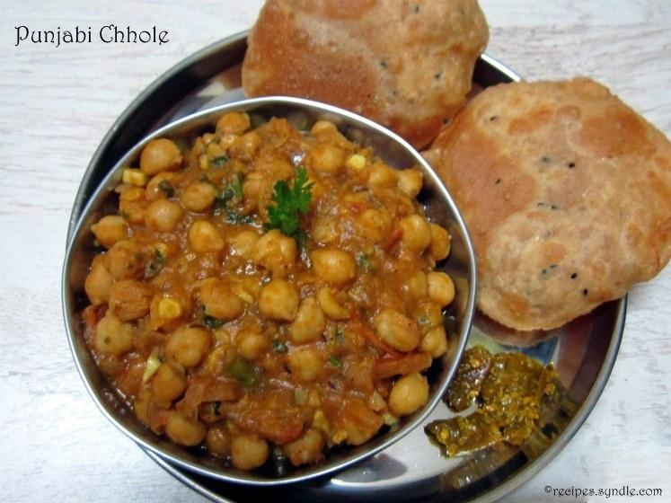 recipe for chole