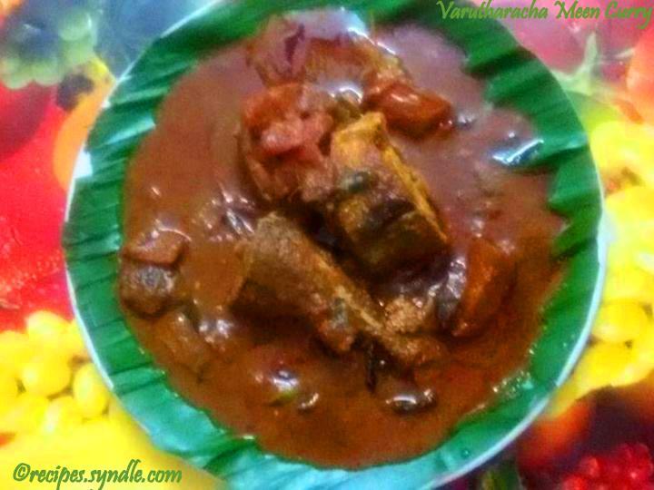varutharacha kerala fish curry