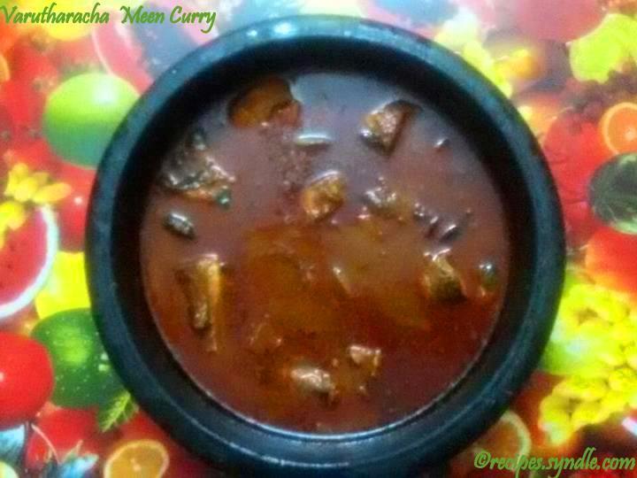 varutharacha meen curryy