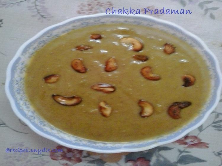 Chakka Pradaman Recipe