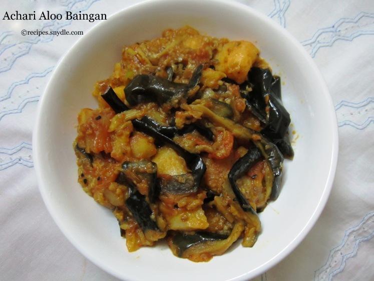 Achari Aloo Baingan Recipe