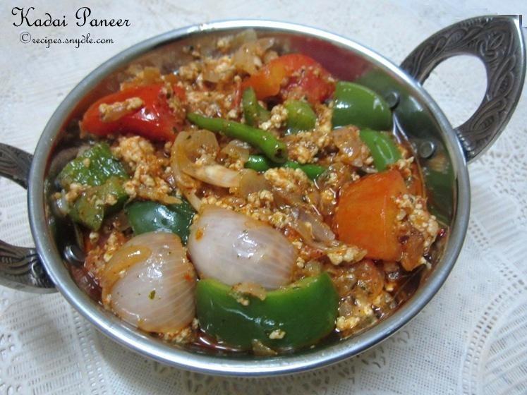 Paneer Kadai Recipe with Scrambled Paneer