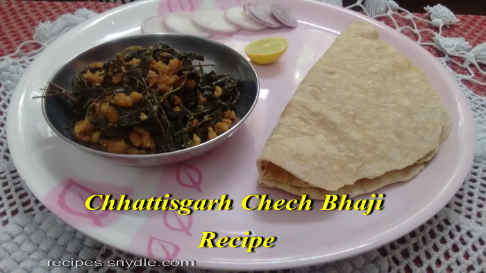 Chhattisgarh Chech Bhaji Recipe