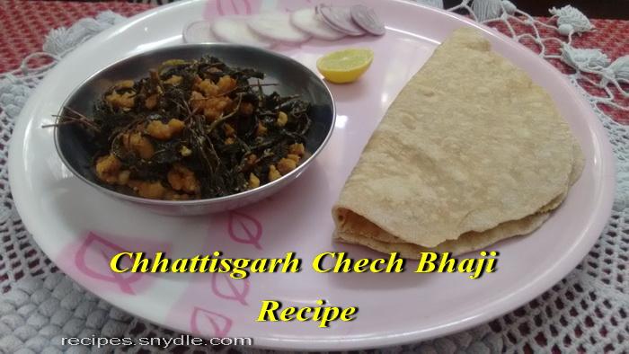 Chhatisgarh Chech Bhaji Recipe