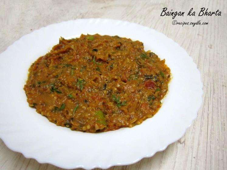 How to Make Baingan Bharta