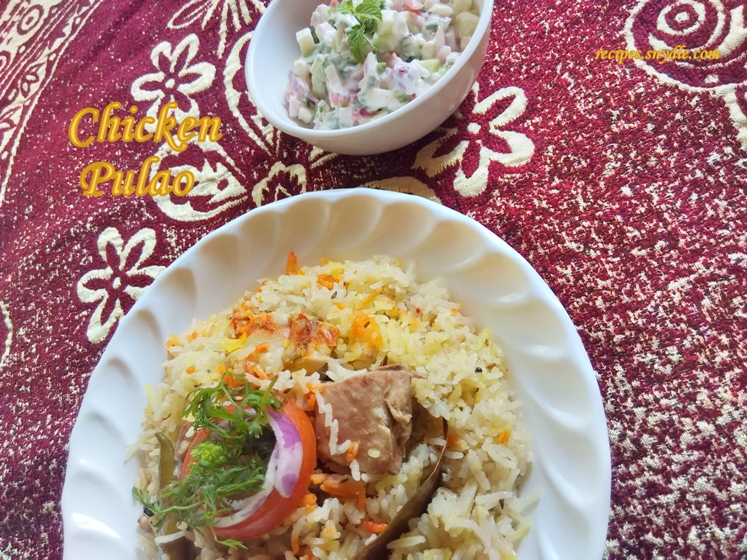 chicken pulao masala