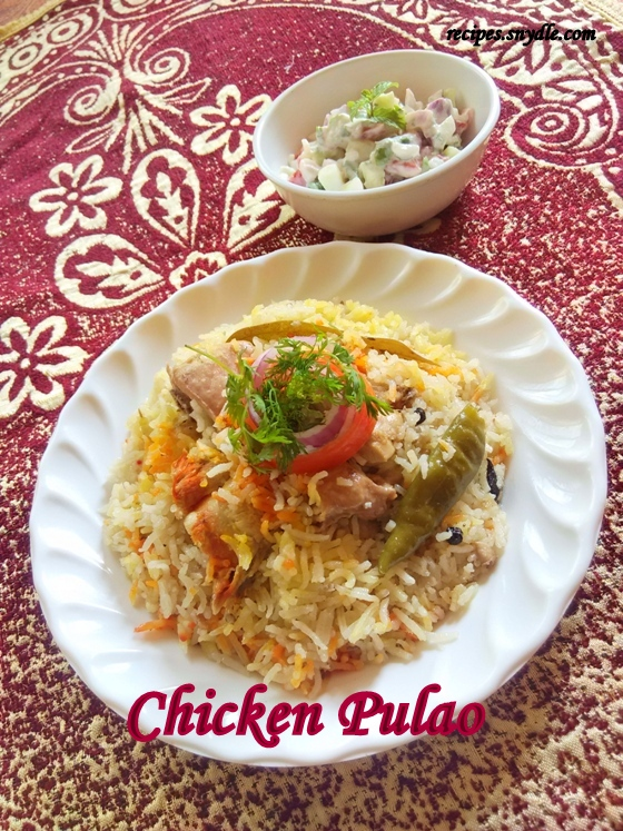 easy chicken pulao recipe pakistani