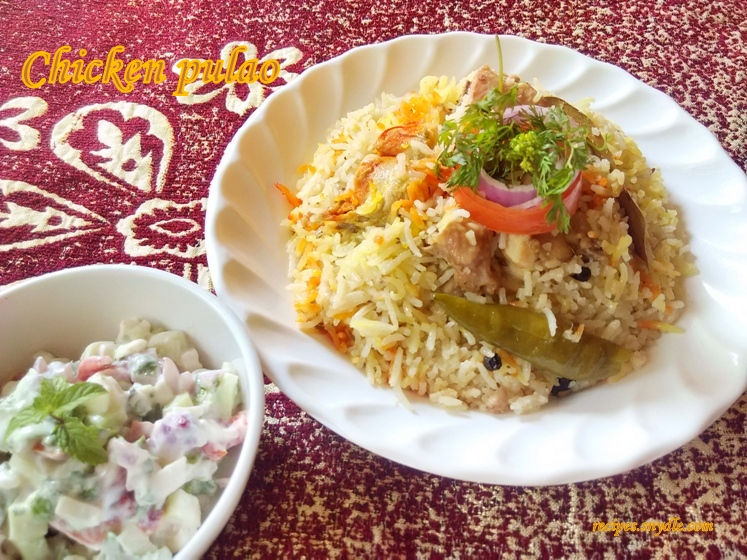 recipe of chicken pulao