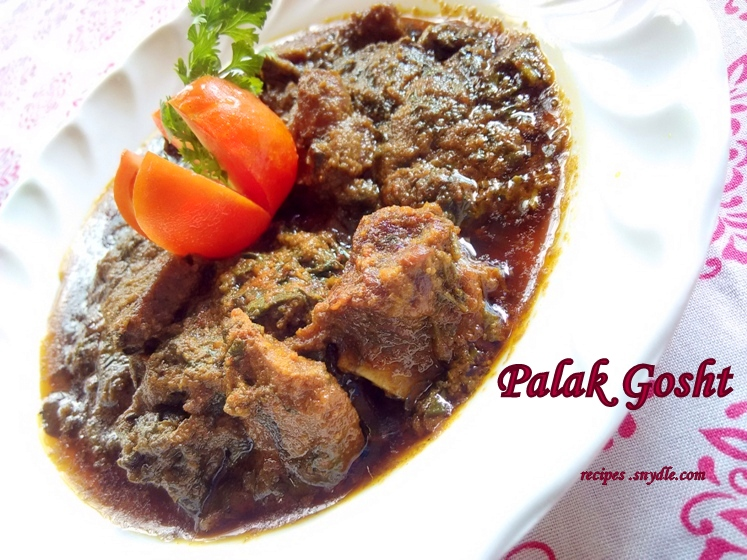 recipe of palak gosht