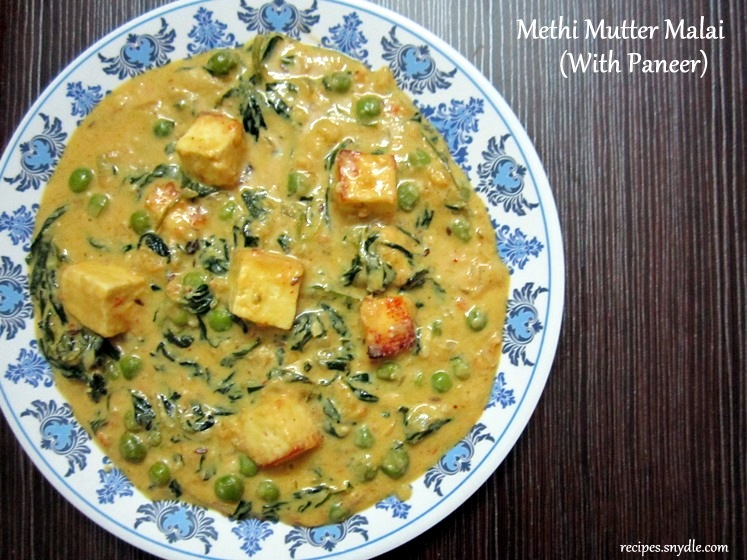 Methi Mutter Malai Recipe (With Paneer)