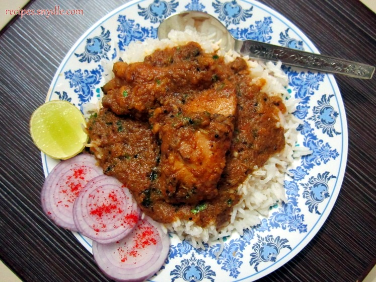 Dahiwala Murg Recipe / Chicken in Yogurt Sauce Recipe
