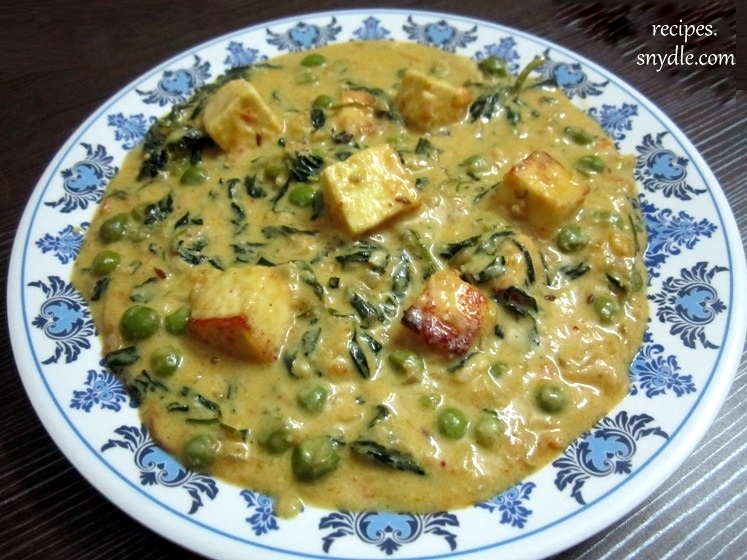 how to make Methi Mutter Malai