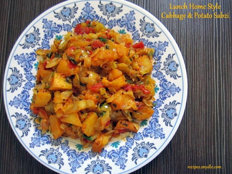 Lunch Home Style Cabbage & Potato Sabzi / Aloo Patta Gobhi Sabzi