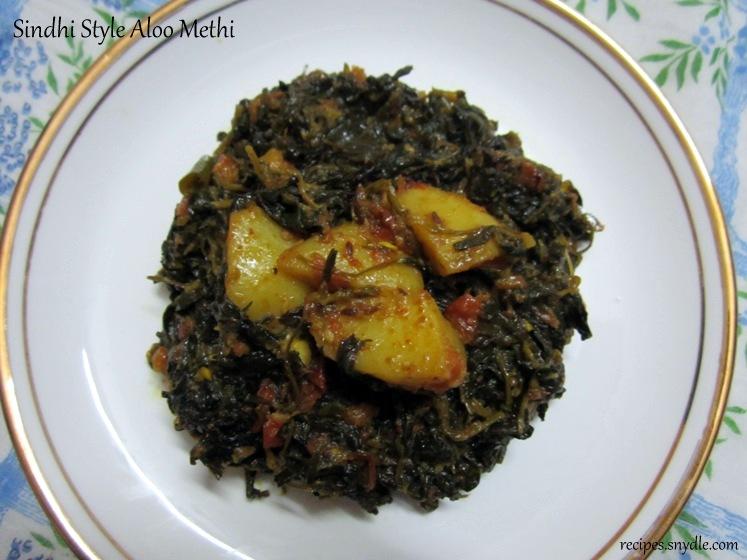 Aloo Methi - Sindhi Style Recipe