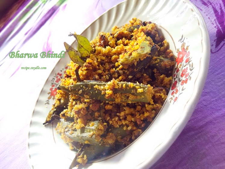 Bharwa Bhindi Recipe/Stuffed Bhindi Recipe/Stuffed Okra Recipe