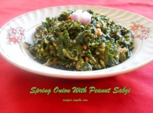Spring Onion with Peanut Sabzi Recipe/Hare Pyaz Ki Sabzi Recipe.