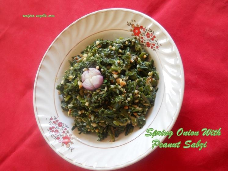 spring onion sabji recipe