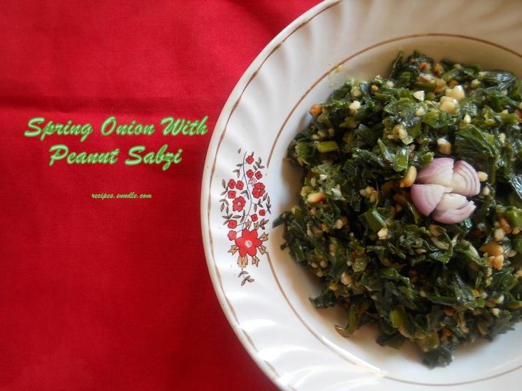 spring onion sabzi recipe
