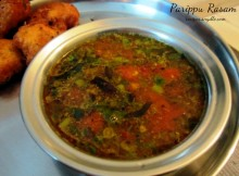 How to Make Paruppu Rasam