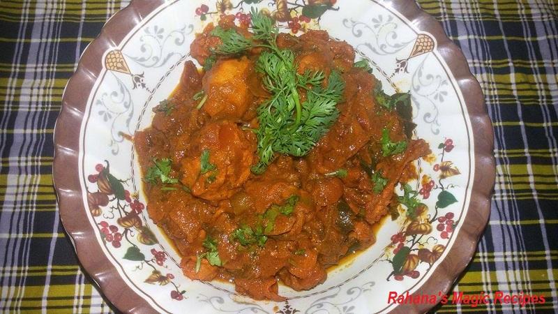 Kadai-Chicken North Indian Style