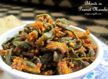 Bhindi in Peanut Masala Recipe