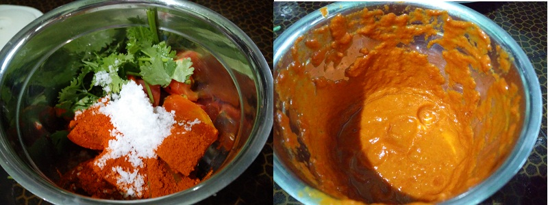 tomato chatny step 1