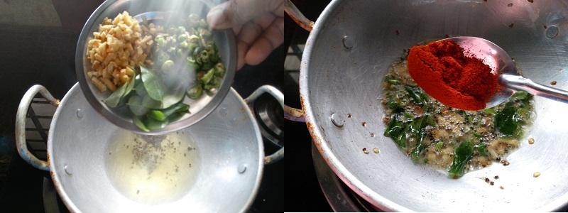 Naranga pickle Recipe preparation steps
