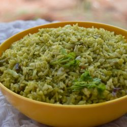 Coriander Rice / Green Rice
