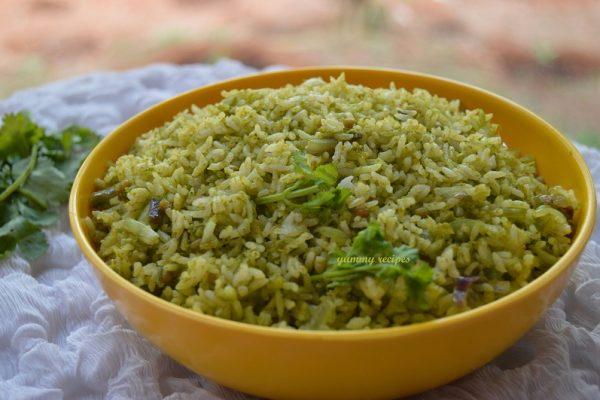 Coriander Rice / Green Rice