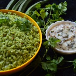 Coriander Rice / Green Rice With Okra / Vendaikka Pachadi
